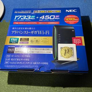 NEC - NEC wi-fiホームルーター PA-WG2000HP