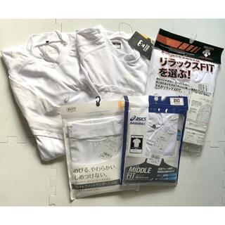 野球用 アンダーシャツ5点(ウェア)