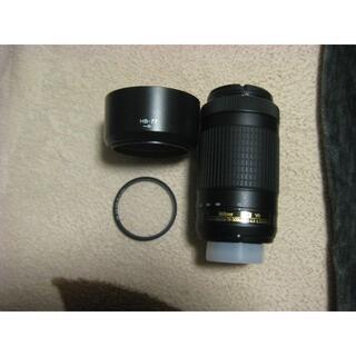 Nikon - Nikon DX  AF-P NIKKOR 70-300mm 1:4.5-6.3