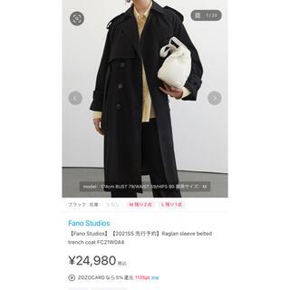 ステュディオス(STUDIOUS)のFano Studios   coat(トレンチコート)