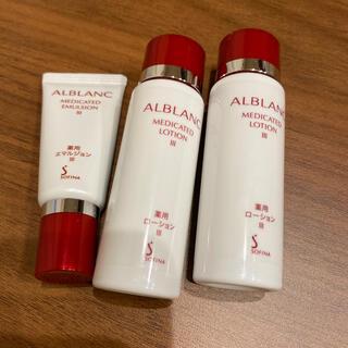 ソフィーナ(SOFINA)のアルブラン 化粧水&乳液 サンプル(サンプル/トライアルキット)