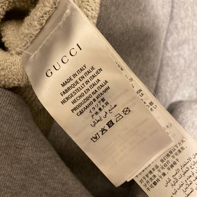 Gucci(グッチ)のGUCCI トレーナー メンズのトップス(スウェット)の商品写真