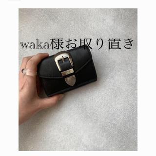 トゥデイフル(TODAYFUL)の【waka様お取り置きcanal jean 】ウエストバックルウォレット 未使用(財布)