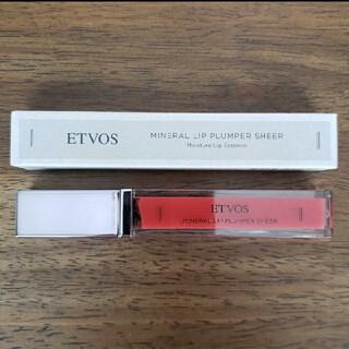 ETVOS - エトヴォス ミネラルリッププランパー シアーキャンディオレンジ