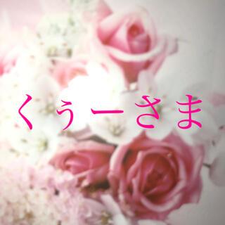 くぅ様専用 ホッチキス 2個(その他)