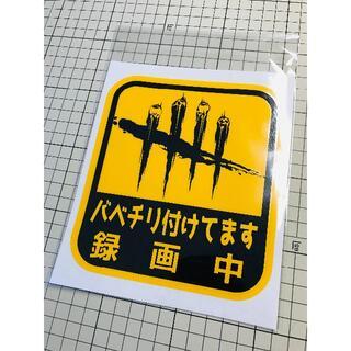 ℳ✩.*˚プロフ必読 様 専用(オーダーメイド)