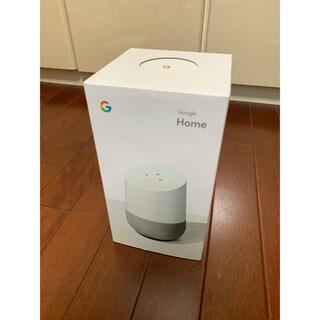 グーグル(Google)のGoogle Home(スピーカー)