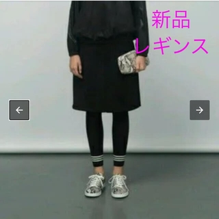 HYKE - 新品 adidas HYKE コラボ リブレギンス M ブラック