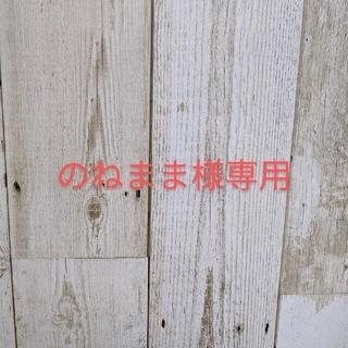 嵐(カトラリー/箸)