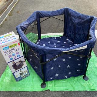 日本育児 洗えてたためるベビーサークル 状態普通(ベビーサークル)