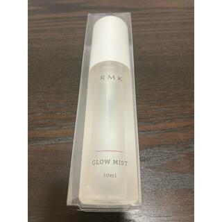 RMK - RMK  GLOW MIST C 50ml