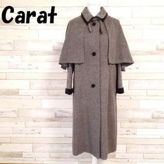 Carat - キャラット アルパカ混ウール マント付ステンカラーコート ベロアライン 11A2