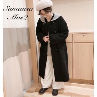 SM2 - 美品 Samansa Mos2✨サマンサモスモス ノーカラー ダブルボタンコート