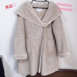 Couture Brooch - 【美品】1/24まで値下げ♡クチュールブローチ♡ムートンコート♡コート