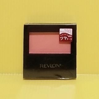 REVLON - 新品 レブロン パーフェクトリー ナチュラル ブラッシュ 302