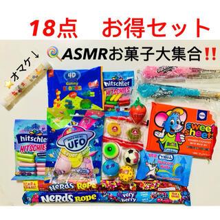 菓子 Asmr お