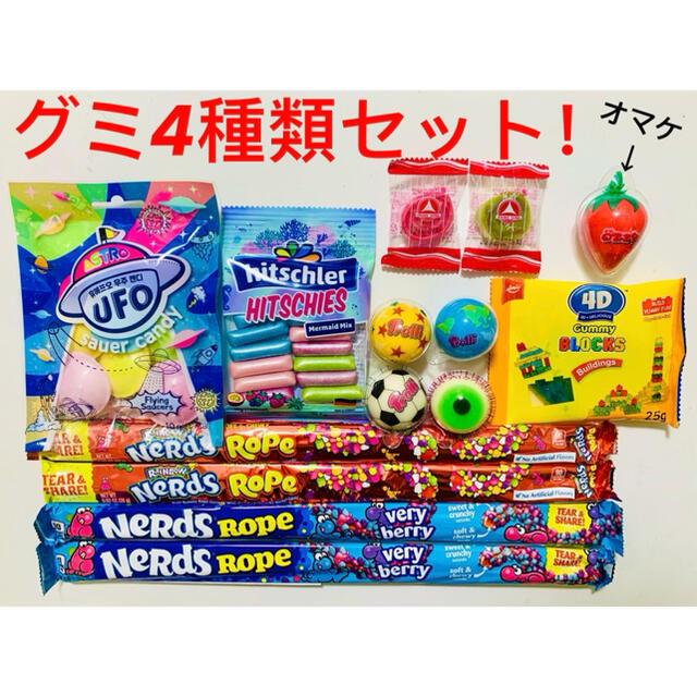 韓国 お 菓子 通販