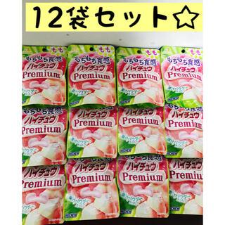 森永製菓 - 12袋セット☆プレミアムハイチュウ もも