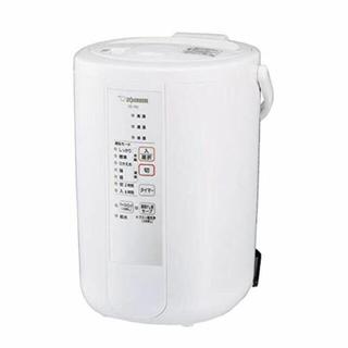 ゾウジルシ(象印)のEE-RQ50-WA ホワイト(加湿器/除湿機)