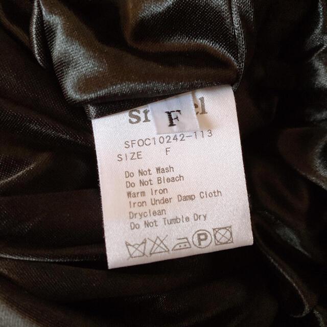 snidel(スナイデル)のsnidel オフショルレース ロンパース  レディースのパンツ(オールインワン)の商品写真