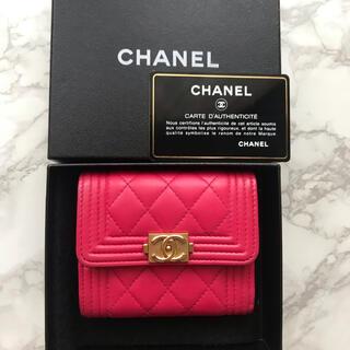 CHANEL - 美品❤️ ボーイシャネル ラムスキン 三つ折り コンパクトウォレット お財布