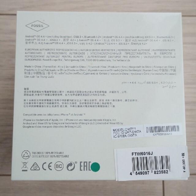 FOSSIL(フォッシル)のフォッシル 腕時計 スマートウォッチ FTW6016J レディース  グレー メンズの時計(腕時計(デジタル))の商品写真