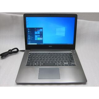 DELL - デル5468 Core i5-7200U/8G/SSD/14型フルHD液晶