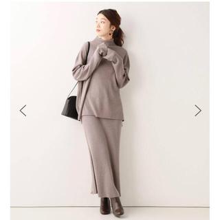 IENA SLOBE - 新品未使用★SLOBE ホールガーメント マーメイドニットスカート