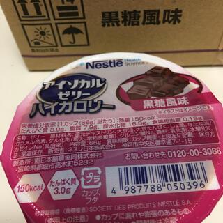 Nestle - アイソカルゼリー 黒糖風味 新品未使用