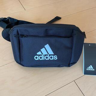 アディダス(adidas)のadidas ウエストポーチ⭐新品⭐(ウエストポーチ)