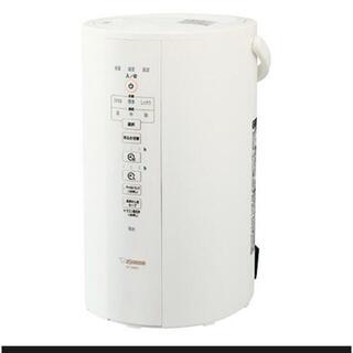 ゾウジルシ(象印)の象印 スチーム式加湿器 EE-DB50-WA [加湿量 480ml/h](加湿器/除湿機)