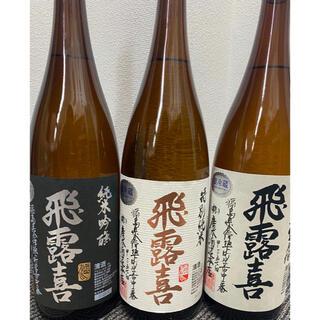 🔆飛露喜 一升瓶12本セット🔆(日本酒)