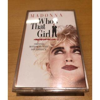マドンナ Who's That Girl  カセットテープ(ポップス/ロック(洋楽))