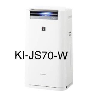 SHARP - 新品未開封 KI-JS70-W 加湿空気清浄機 シャープ SHARP 空気 浄化