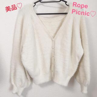 Rope' Picnic - 【美品】1/24まで値下げ♡ロペピクニック♡カーディガン♡ファー♡2way