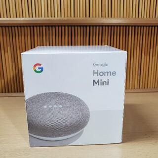 グーグル(Google)のGoogleホームミニ チョーク(スピーカー)