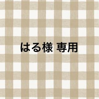 Francfranc - ケーブル編みミニクッション