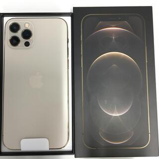 iPhone - iPhone12Pro 128G docomoSIMロック解除済み 新品