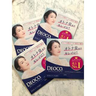 ロート製薬 - DEOCO デオコ サンプル