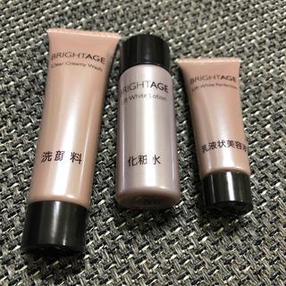 第一三共ヘルスケア - ブライトエイジ トライアル サンプル 洗顔料 化粧水 美容液