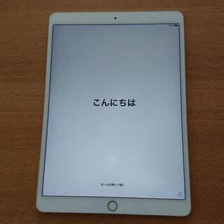Apple - iPad Pro 10.5 inch wifi➕Smart Keyboard