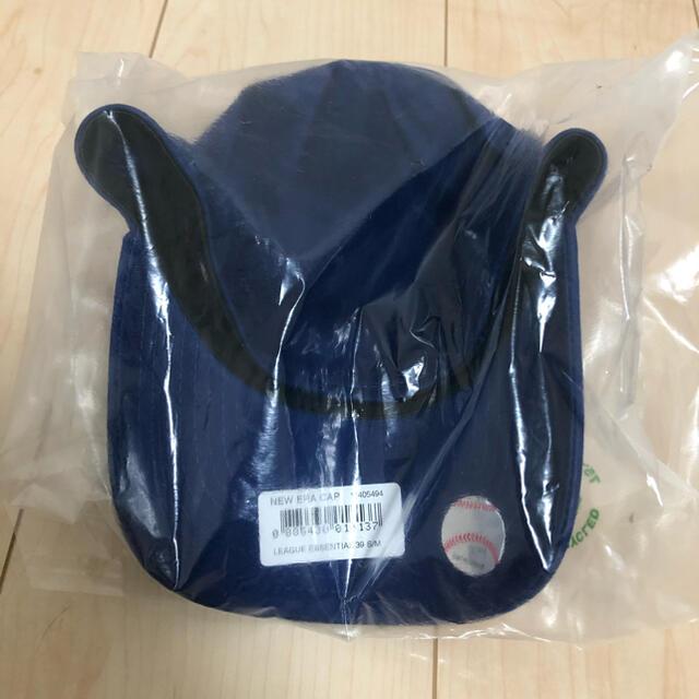 NEW ERA(ニューエラー)のニューエラ キャップ New Era  ブルー 39thirty メンズの帽子(キャップ)の商品写真