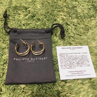 フィリップオーディベール(Philippe Audibert)の新品 フィリップ オーディベール ゴールド ピアス(ピアス)