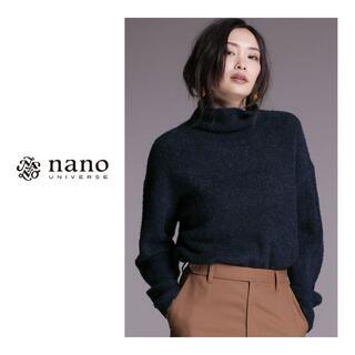 nano・universe - nano・universe ブークレハイネックニットプルオーバー