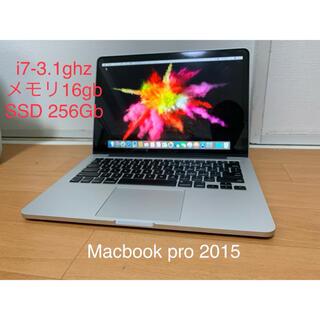 アップル(Apple)のMACBOOK PRO 2015 i7-3.1ghz Us キーボード(ノートPC)