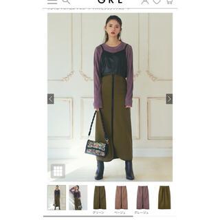 GRL - 【新品未使用】GRL パイピングタイトスカート