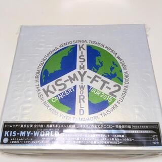 キスマイフットツー(Kis-My-Ft2)の2015 CONCERT TOUR KIS-MY-WORLD(初回生産限定盤) (ミュージック)