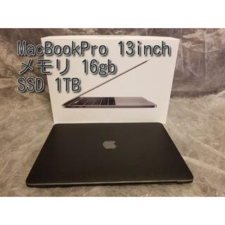 Apple - Macbook Pro(13-inch) メモリ16gb SSD1TB