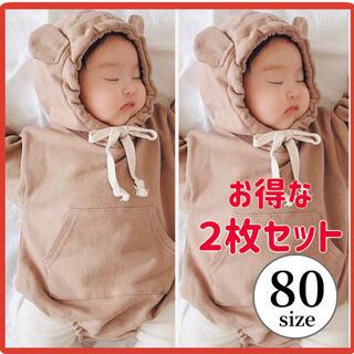 新品未使用 大人気 2枚セット セット販売 くま耳 ロンパース 韓国子供服 80