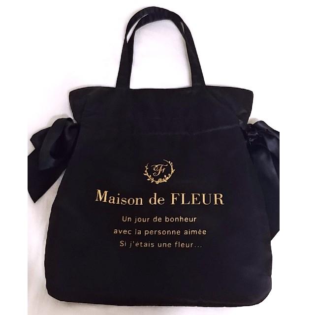 Maison de FLEUR(メゾンドフルール)のMaison de FLEUR ダブルリボントートバッグ レディースのバッグ(トートバッグ)の商品写真